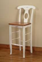 Milford Bar Stool with Wood Seat